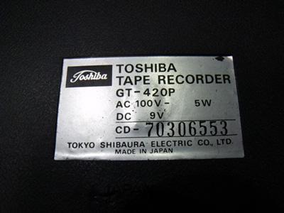GT420P_00_400X300.jpg