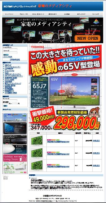 K_mediacity_340x653.jpg