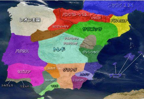 1031年のイベリア半島