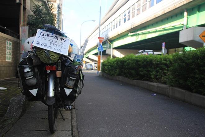 IMG_0105-20121109-185918.jpg