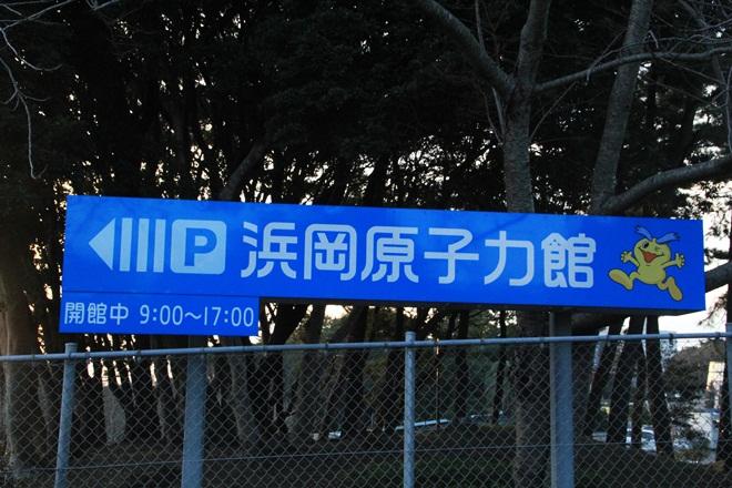 IMG_9965-20121105-200321.jpg