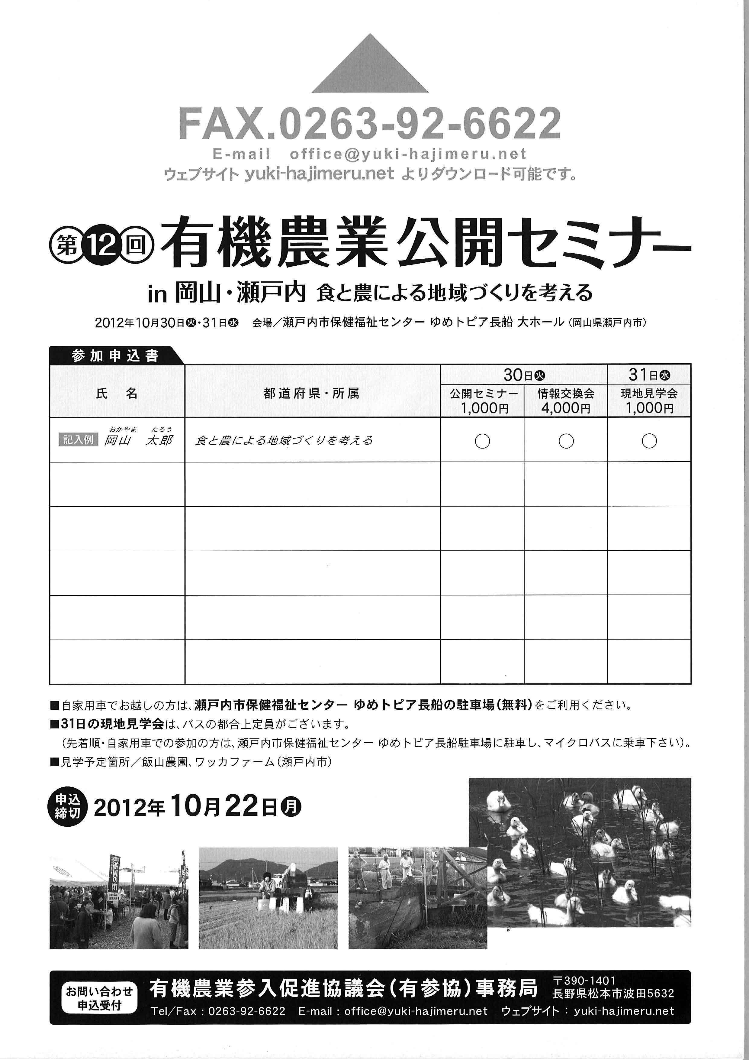 20121012142213ad3.jpg
