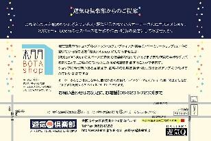 fc2_2013-03-25_11-35-52-657.jpg