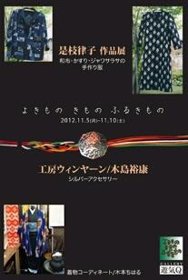 fc2blog_20121103211655ee5.jpeg