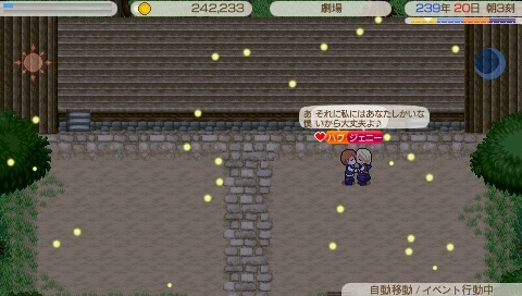 201212271116037ab.jpg