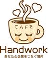 HandworkCafe