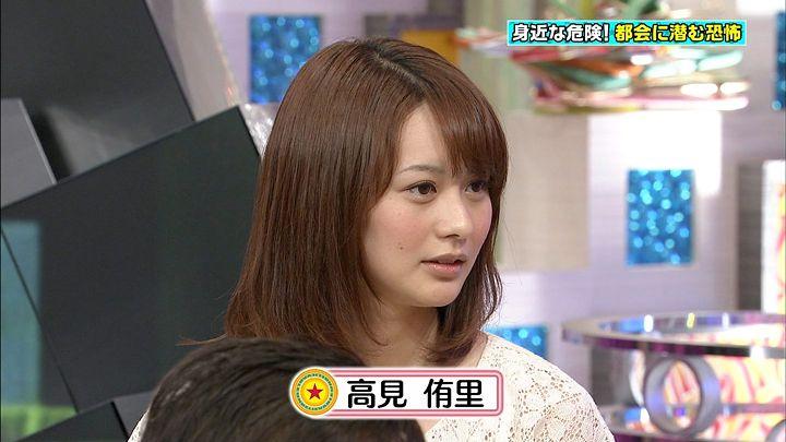 yurit20120531_12.jpg