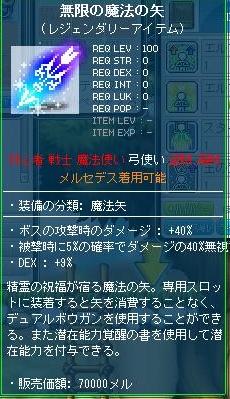 Maple130525_175707.jpg