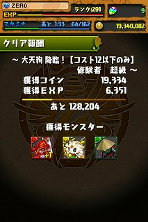 20130716012827d07.jpg