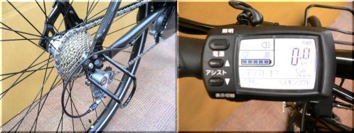パナソニック/Panasonic/ジェッターJETTER/BE-ENHC449/8Ah/スポーティー/クロスバイク/電動アシスト自転車/c