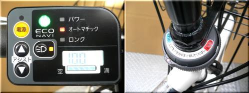 2012H24年新モデル/panasonicパナソニック/電動アシスト自転車/Agirl'sエーガールズ/BE-ENDF634/ファッションおしゃれかわいい/容量アップ8AH/d
