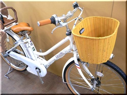 BRIDGESTONEブリヂストン/Delicheデリーシェ/DL662/大人ガール女性向けお買い物サイクリング/子供乗せ仕様可/2