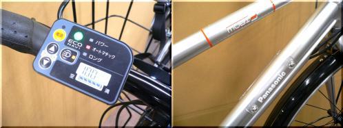 パナソニックpanasonic/モビエイトMOBI8/BE-ENHE78/通勤通学カジュアルスポーティ電動アシスト自転車/スーツビジネスバッグ/内装8段変速/f