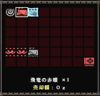 mhf_2012091325_23011243_016.jpg