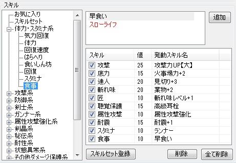 simyu7.jpg